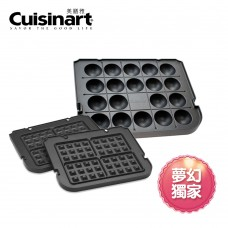 Cuisinart 配件烤盤超值組合 (章魚燒烤盤&鬆餅烤盤) 適用GR-4NTW/GR-5NTW