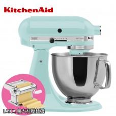KitchenAid 4.8L (5QT)抬頭式攪拌機 KSM150PSIC 蘇打藍