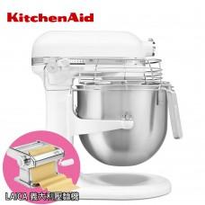 KitchenAid 7.5L (8QT)商用升降式攪拌機 KSMC895TWH