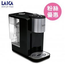 LAICA 全域溫控瞬熱飲水機 IWHBB00 一台抵多台