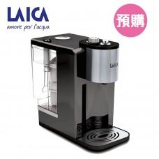 ♥預購♥LAICA 全域溫控瞬熱飲水機 IWHBB00  (預計1/25開始出貨)